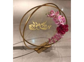 """Cerchio """"Love"""" in metallo, diametro 80 cm. Colore oro"""